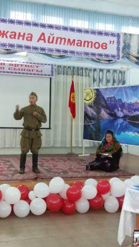Районный конкурс преуроченный к 90-летию Ч. Айтматова
